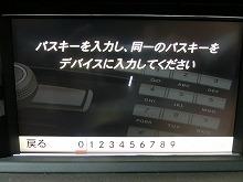 CIMG2043